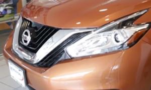 2016 Nissan Murano Video NY